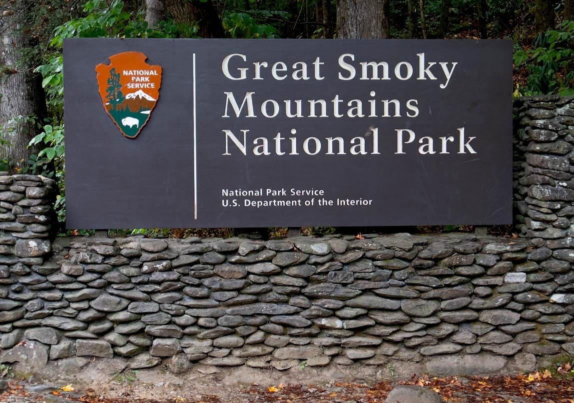 Townsend TN Park Entrance Sign